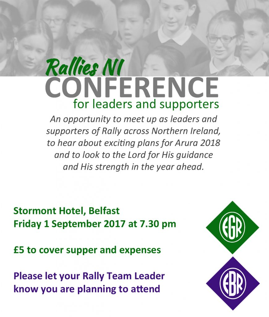 rallyconference2017invitation
